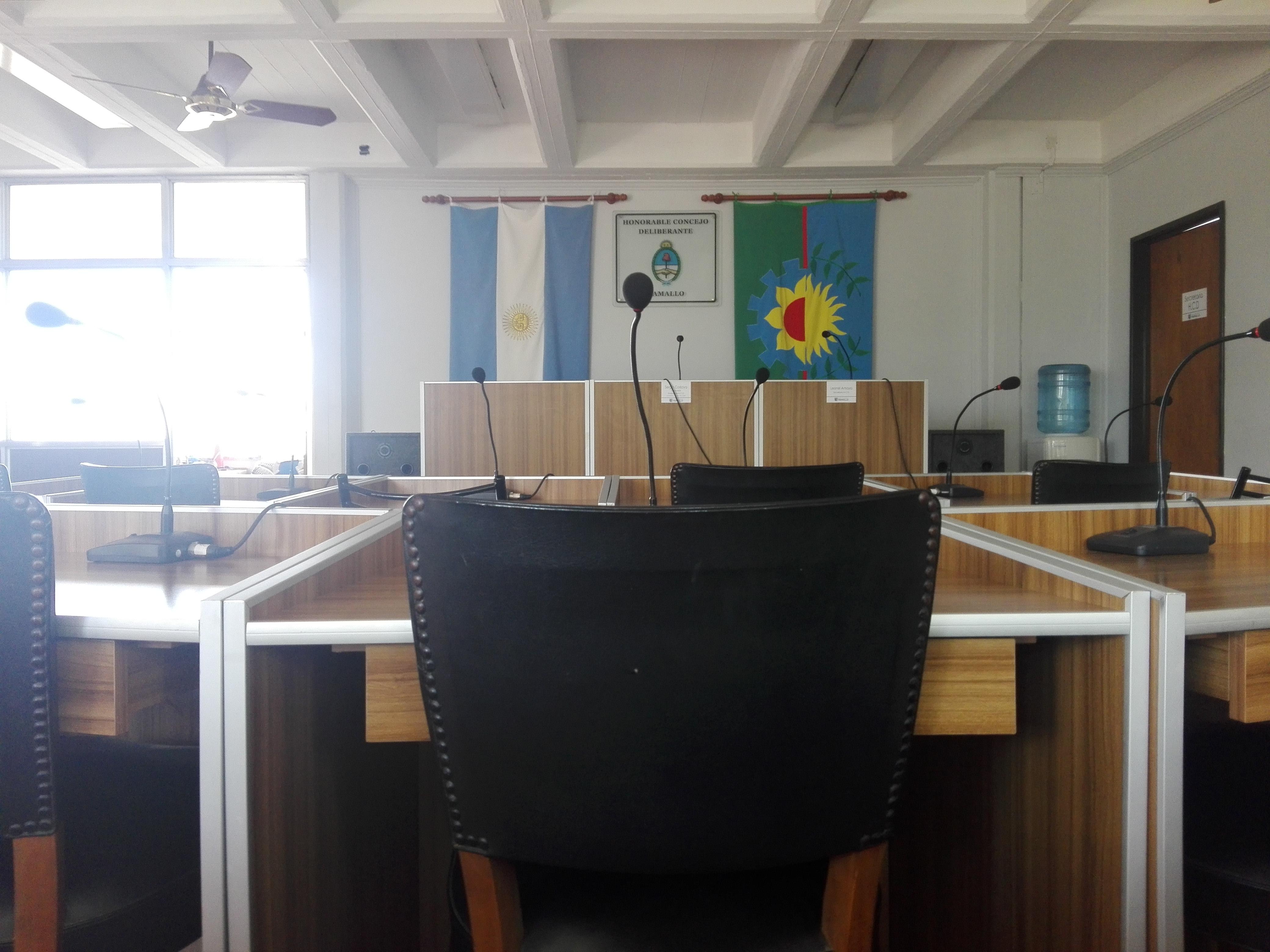 Se reúne este miércoles 23 de mayo el Concejo Deliberante para tratar la rendición de cuentas del al administración central y del Hospital José María Gomendio. Se trata de una sesión especial para tratar solamente este tema, será  a partir de las 19 horas.